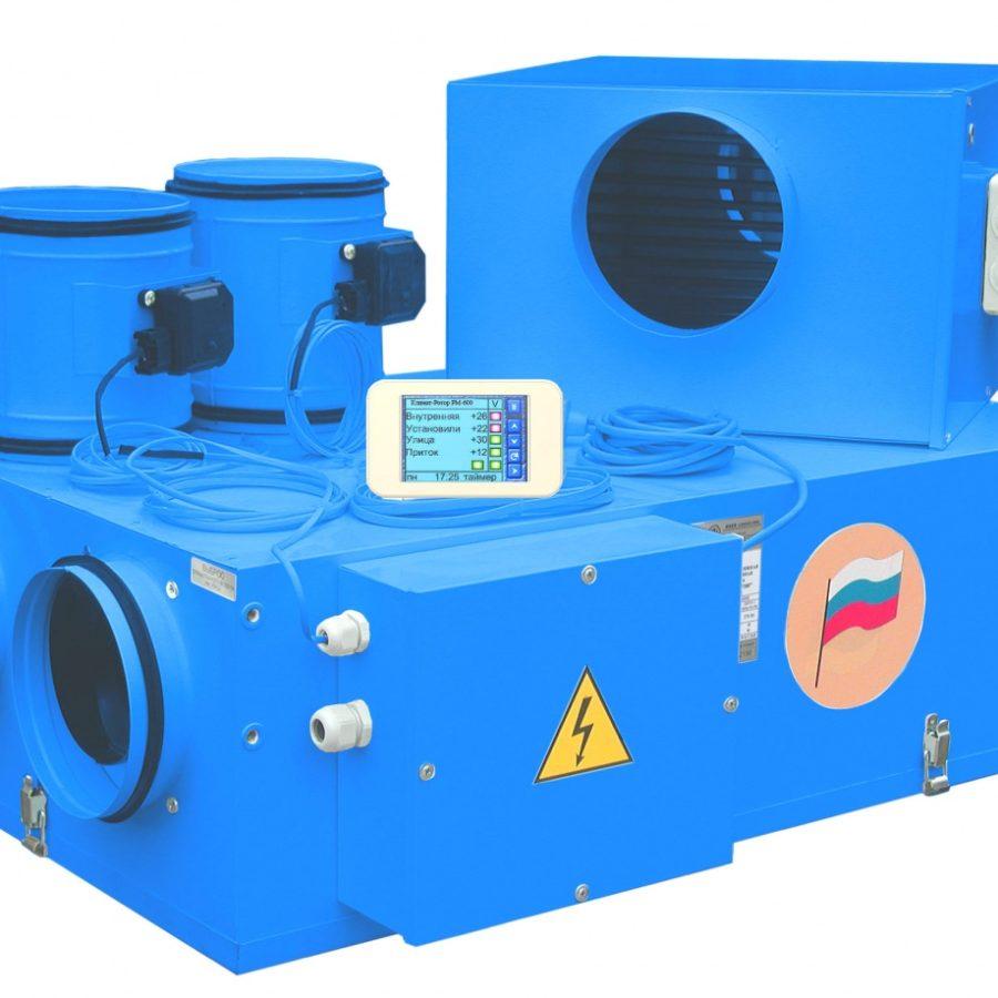 ПВВУ Climate-RM300  доставки и установка